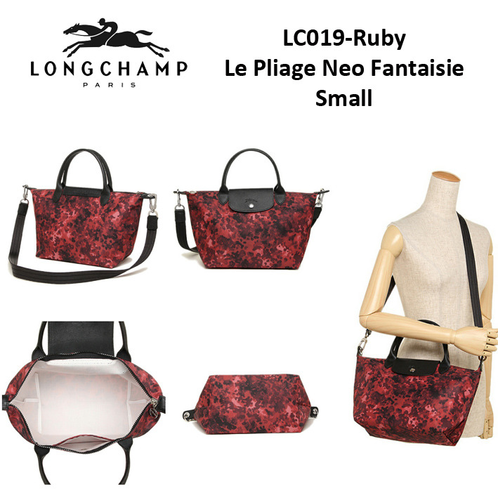 LC019 Longchamp Le Pliage Neo Fantaisie Small Tote Bag - SISBROW - Firsthand Original Branded Bags with Lowest Price Ever!!