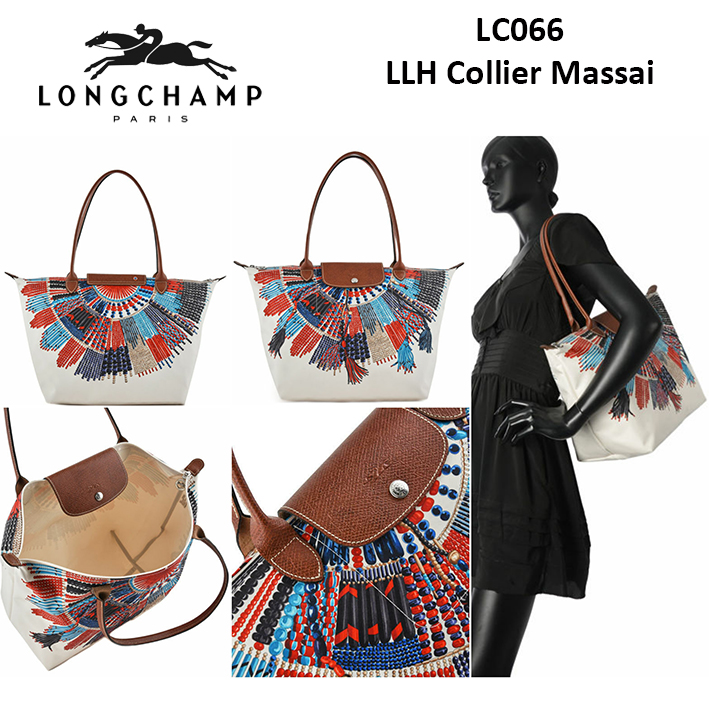 3634f8c92e15 LC066 Longchamp Le Pliage LLH Collier Massai - SISBROW - Firsthand Original  Branded Bags with Lowest Price Ever!!